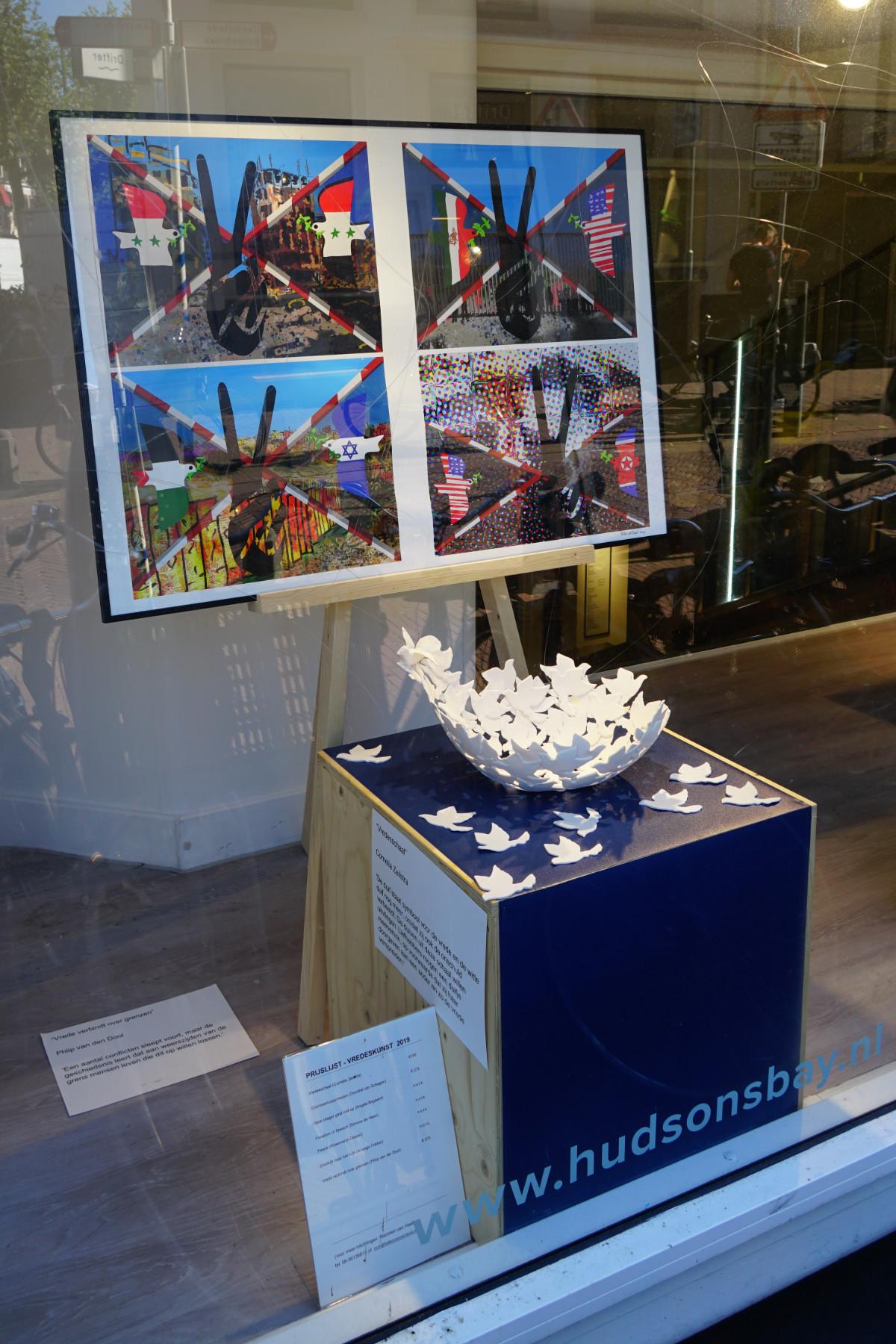 Expositie bij Hudson's Bay Haarlem